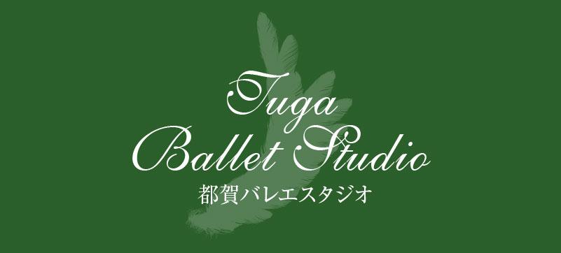tuga ballet studio